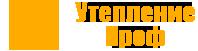 Утепление пенополиуретаном (ППУ)